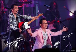 水谷豊コンサートツアー
